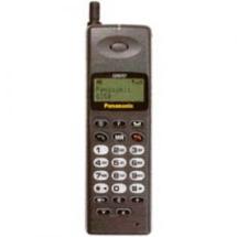 Sell My Panasonic EBG350