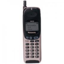 Sell My Panasonic EBG500