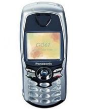 Sell My Panasonic G67