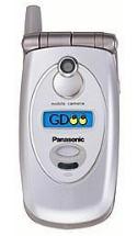 Sell My Panasonic GD88