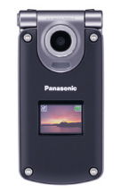 Sell My Panasonic MX7