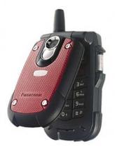 Sell My Panasonic X77