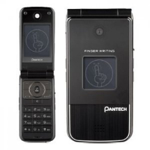 Sell My Pantech PG-2800