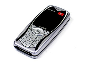Sell My Sagem MY V-55