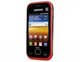 Sell My Samsung C3313