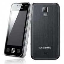 Sell My Samsung C6712 Star 2 DUOS