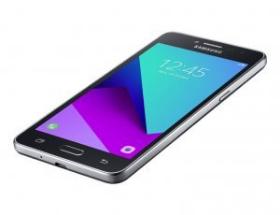 Sell My Samsung Galaxy Grand Prime Plus G532F Dual Sim for cash