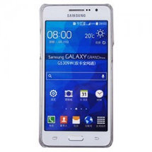 Sell My Samsung Galaxy Grand Prime G530FZ