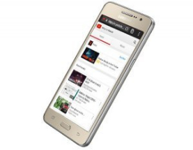 Sell My Samsung Galaxy Grand Prime G531F