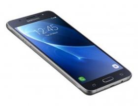 Sell My Samsung Galaxy J5 2016 J510F DS