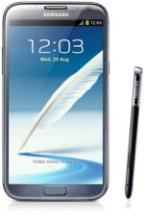 Sell My Samsung Galaxy Note 2 SHV-E250K
