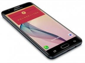 Sell My Samsung Galaxy On7 2016