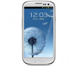 Sell My Samsung Galaxy S3 i939D Duos