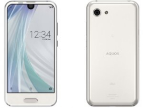 Sell My Sharp Aquos R compact SHV41