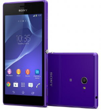Sell My Sony Xperia M2 D2306 for cash