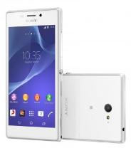 Sell My Sony Xperia M2 dual for cash